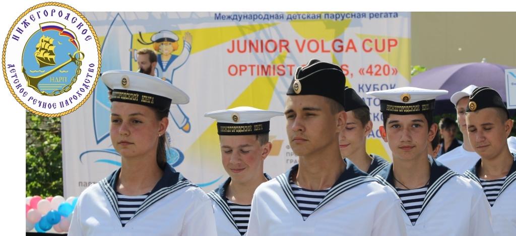 Нижегородское детское речное пароходство